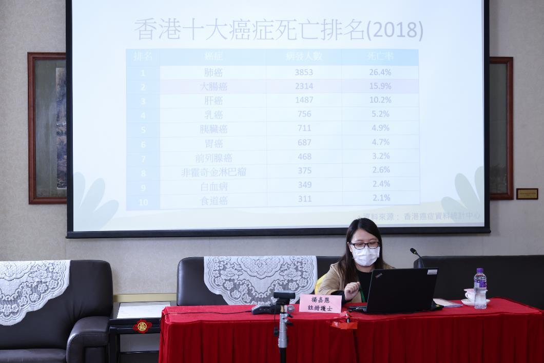 「醫養百年:防疾保健講座」第二場講座