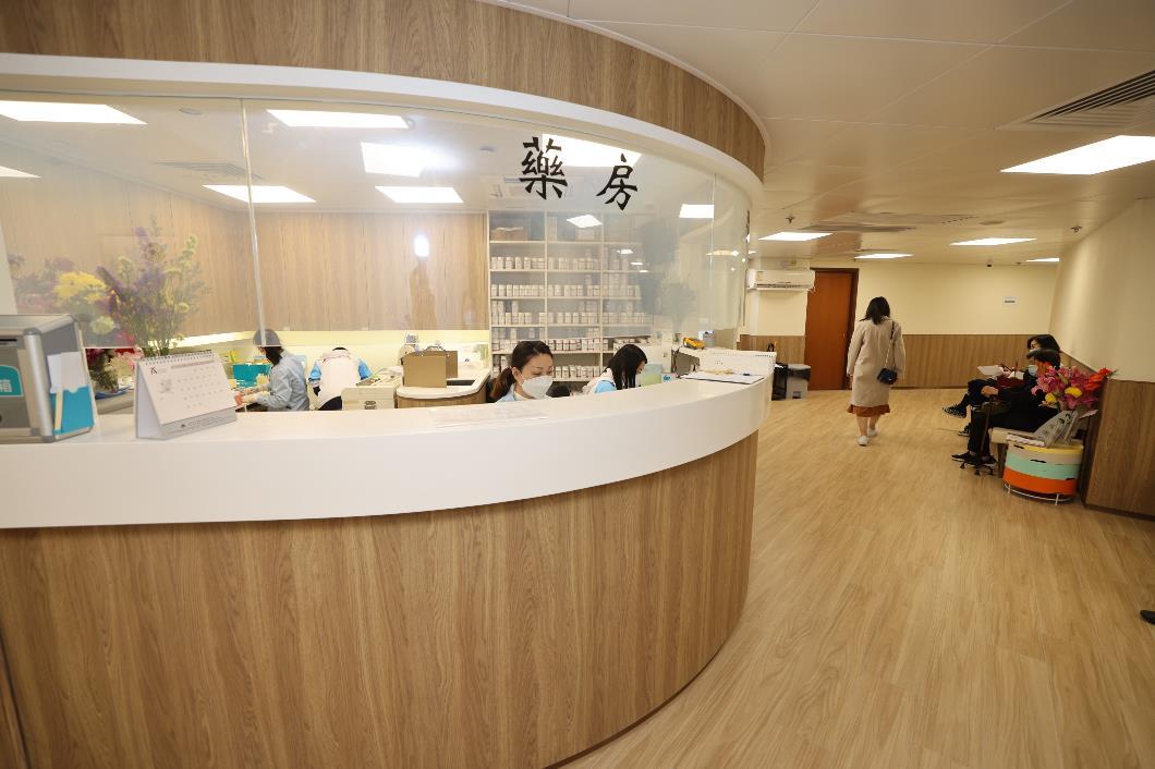 2-1 中醫服務中心
