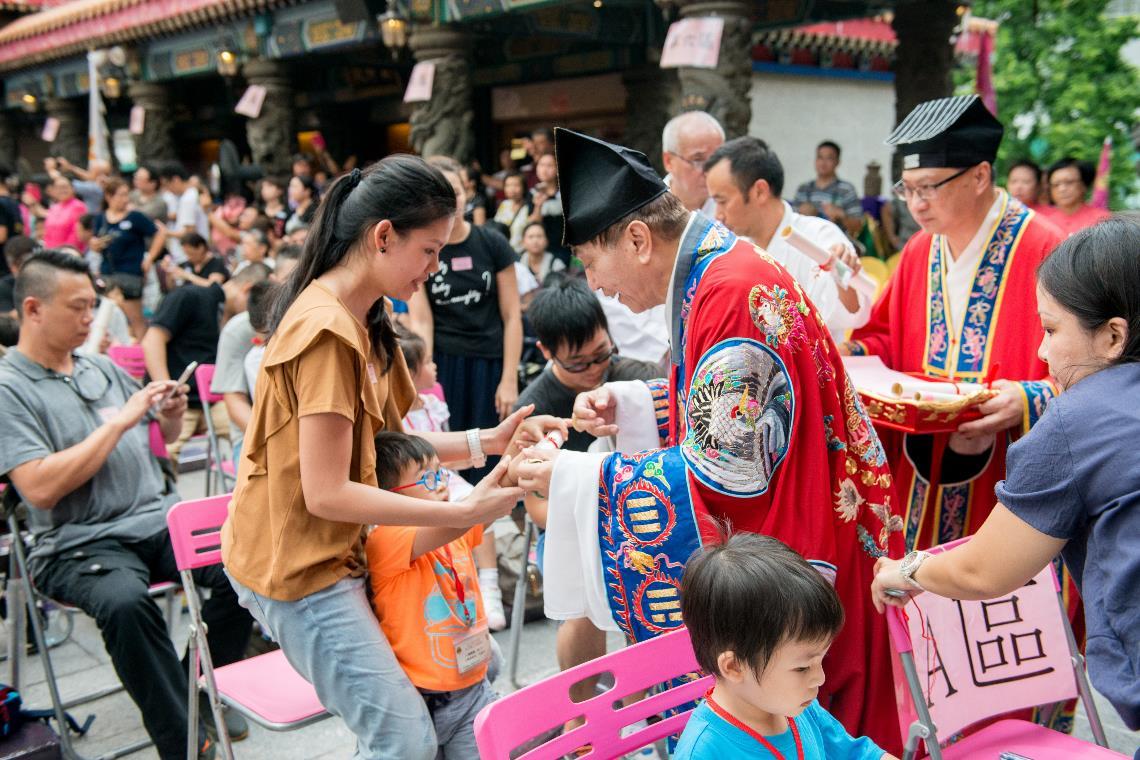2016 黃大仙師上契結緣儀式 08