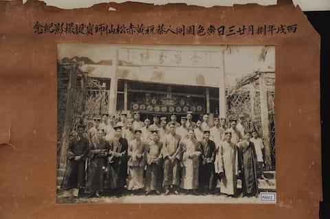 1947: LAND RESUMPTION CRISIS LAND RESUMPTION CRISIS