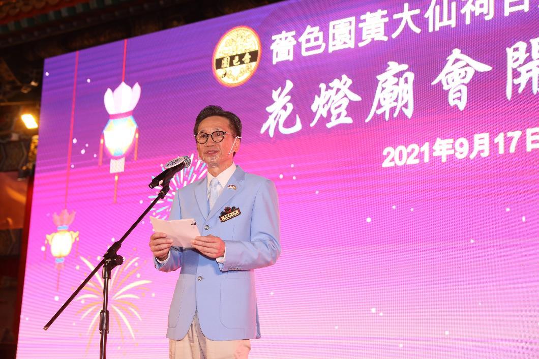嗇色園董事會主席馬澤華先生, MH, CStJ致歡迎辭。
