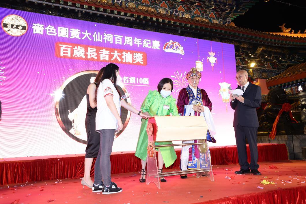 主禮嘉賓汪明荃博士以及李耀輝(義覺)道長為「百歲長者大抽獎」抽出10名得獎者。