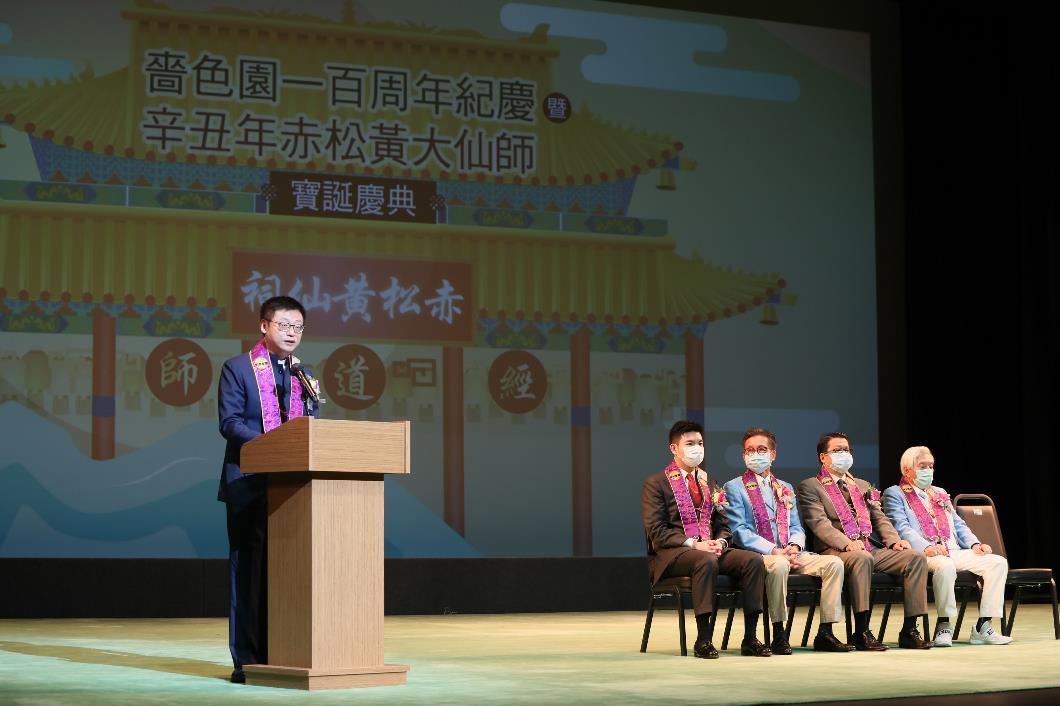 中聯辦協調部副部長徐小林先生致辭。