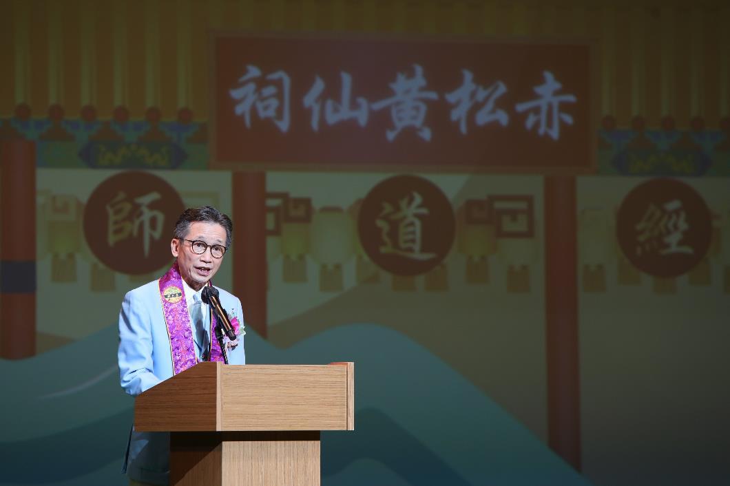 嗇色園董事會主席馬澤華先生,MH,CStJ致歡迎辭。