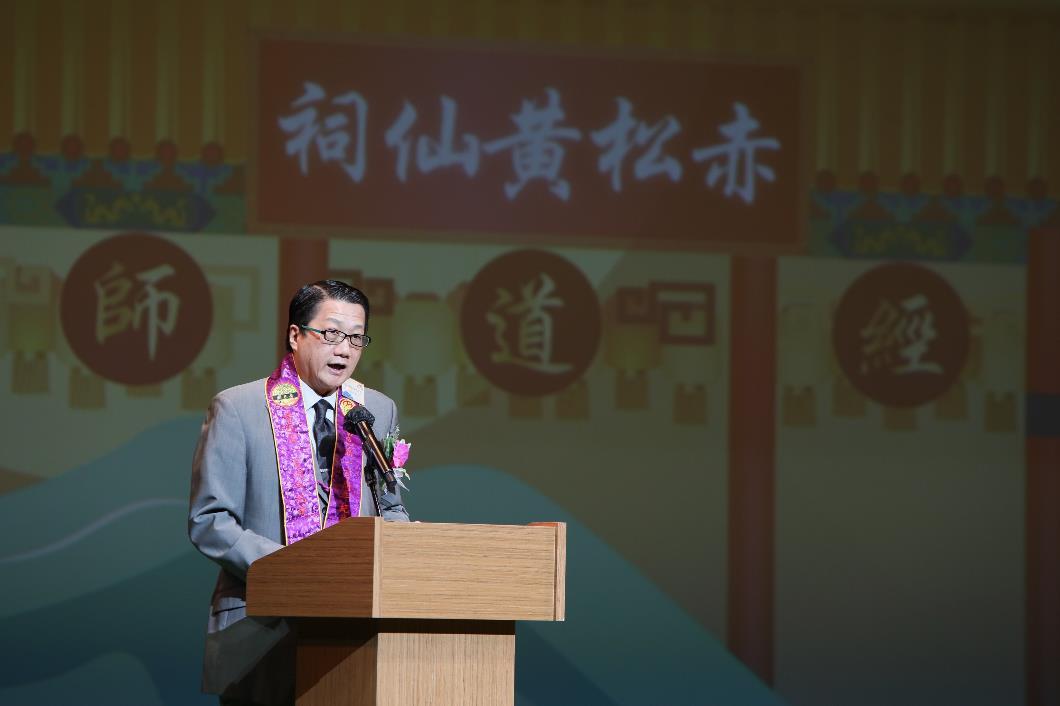 民政事務局署理局長陳積志先生,JP致辭。