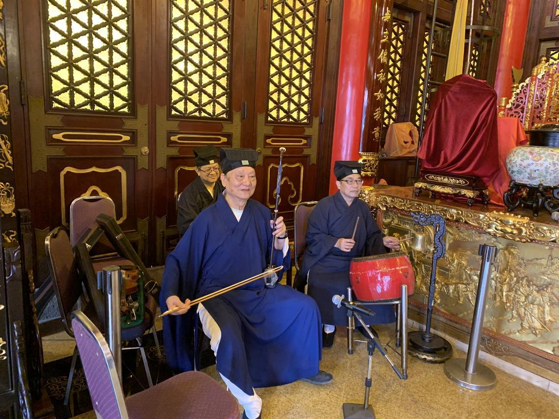 Puyi Music Ensemble