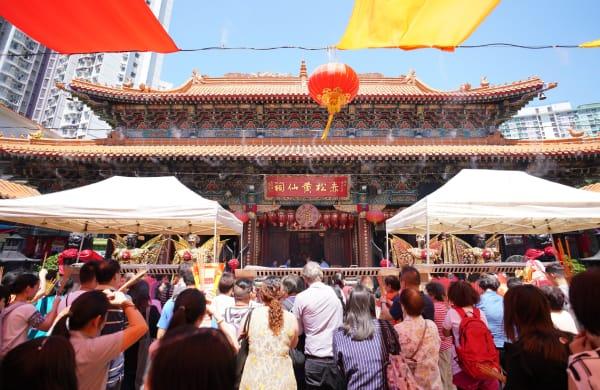 Wong Tai Sin Belief